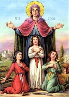 Santa Sofia de Roma