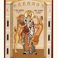 Sant Ignasi d'Antioquia