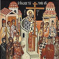 Exaltació de la Santa Creu