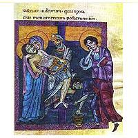 Sant Josep  d'Arimatea