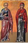 Sant Joaquin