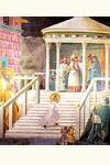 Presentació de Santa Maria